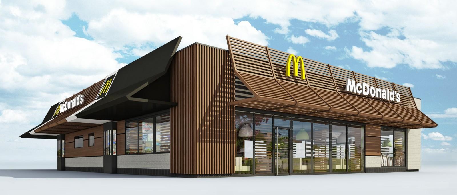 mcdonald 39 s lance la livraison domicile en australie theicollection. Black Bedroom Furniture Sets. Home Design Ideas